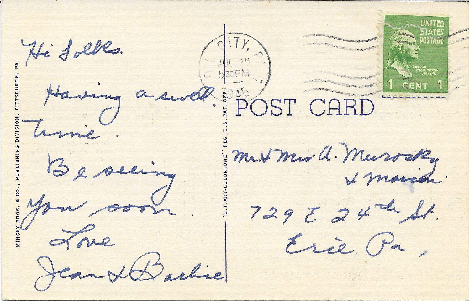 Michelle M. Murosky: The Postcard Collection &emdash; July 25, 1945
